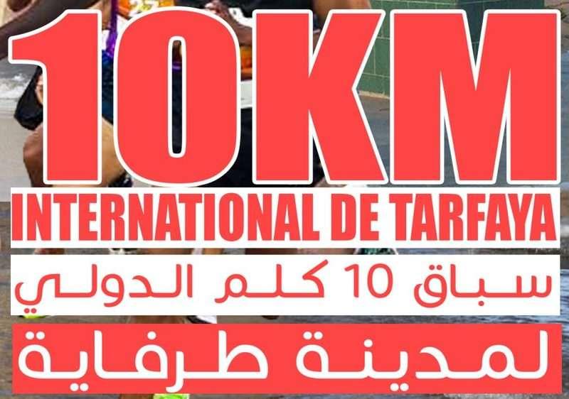 10-km-international-de-tarfaya-