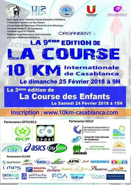 9eme-edition-course-10km-international-de-casablanca-