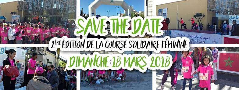 2eme-edition-de-la-course-solidaire-feminine-