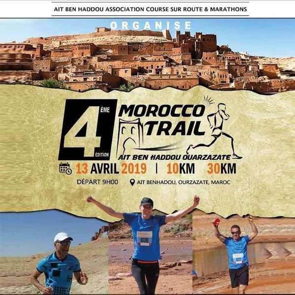 Morocco-trail-ouarzazate