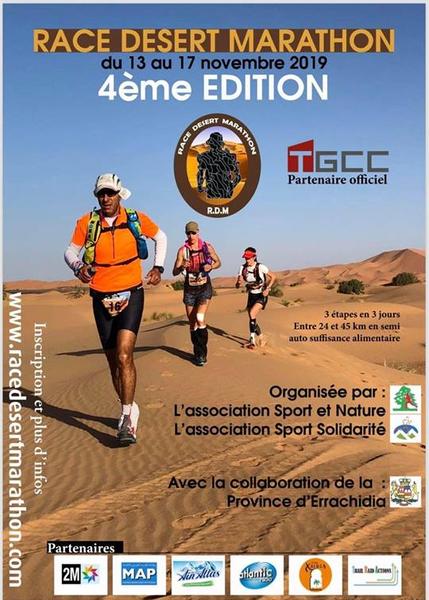 Race-desert-marathon-2019-