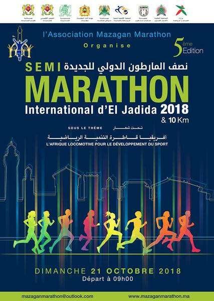 En-octobre-2018-courrez-le-semi-marathon-d-el-jadida-