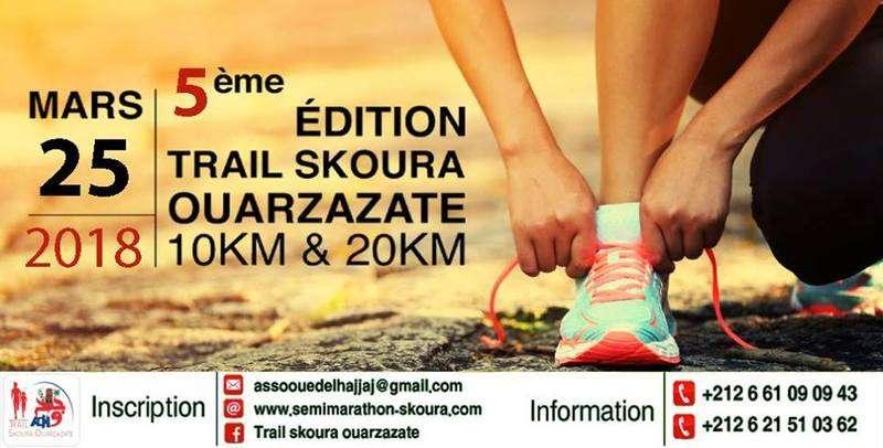 Trail-skoura-ouarzazate-