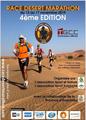 Race-desert-marathon-2019