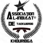 Logo-Association-al-inbiaat-de-taekwondo-a-Dcheira-el-jihadia