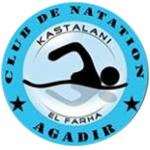 Logo-Club-de-natation-et-fitness-kastalani-a-Agadir