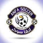 Logo-Anfa-soccer-youth-academy-a-Casablanca