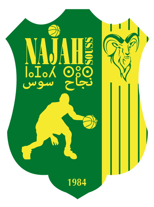 Logo-Association-najah-souss-a-Agadir