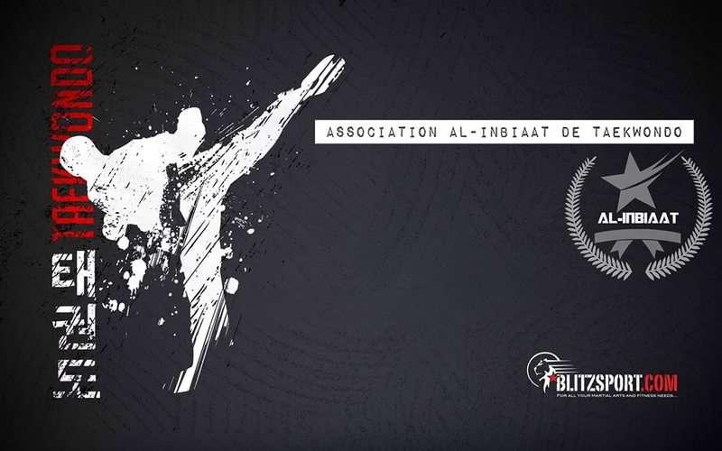 Association-al-inbiaat-de-taekwondo-Dcheira-el-jihadia