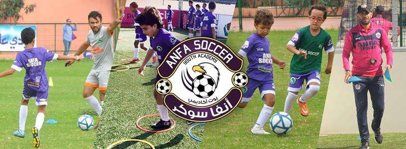 Anfa-soccer-youth-academy