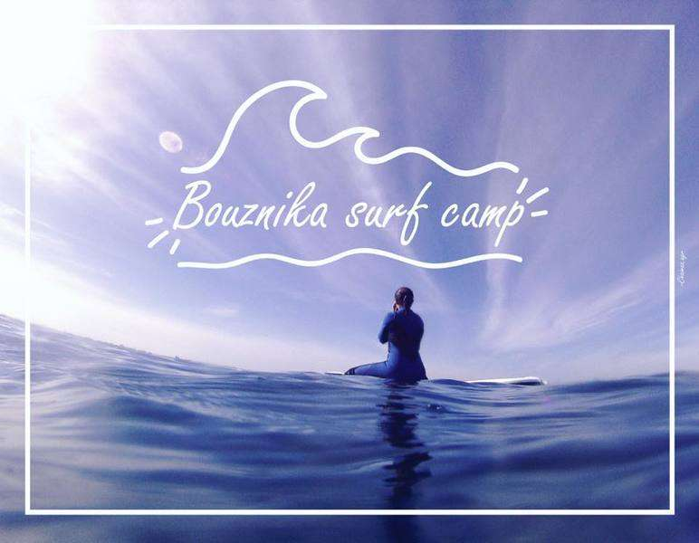 Bouznika-surf-camp