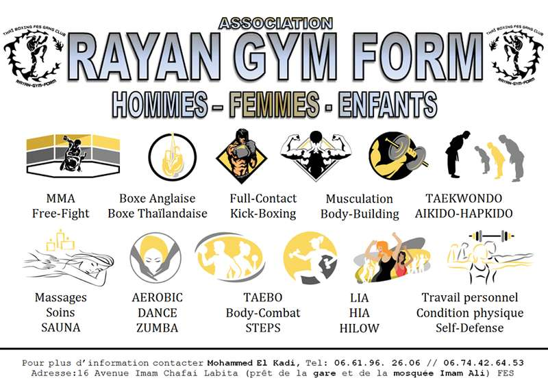 Rayan-gym-form