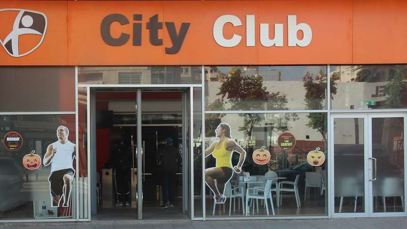 City-club-abdelmoumen-Casablanca